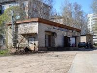 "Пермь, улица Карбышева, дом 48А. автосервис ""Гайва Сити"""