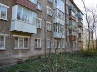 Пермь, Карбышева ул, дом 50