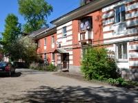 Пермь, улица Худанина, дом 5. многоквартирный дом