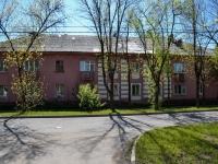 Пермь, улица Худанина, дом 7. многоквартирный дом