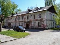 Пермь, улица Худанина, дом 16. многоквартирный дом