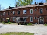 Пермь, улица Худанина, дом 18. многоквартирный дом