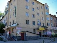 Пермь, улица Худанина, дом 11. многоквартирный дом