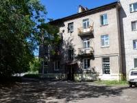 Пермь, улица Худанина, дом 13. многоквартирный дом