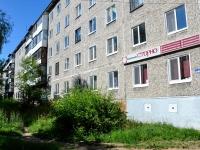 Пермь, улица Худанина, дом 22. многоквартирный дом