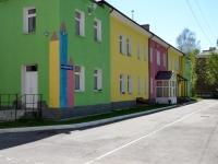 Пермь, улица Александра Невского, дом 12. детский сад Центр развития ребенка-детский сад №137