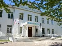 Пермь, улица Александра Невского, дом 25. школа №70