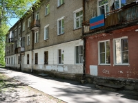 Пермь, улица Александра Невского, дом 4. многоквартирный дом