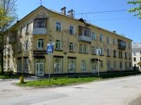 Пермь, улица Александра Невского, дом 13. многоквартирный дом