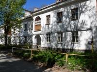 Пермь, улица Астраханская, дом 5. многоквартирный дом