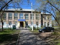 Пермь, улица Высокая, дом 6. школа Средняя общеобразовательная школа №71