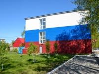 Пермь, улица Гальперина, дом 11Б. офисное здание