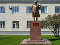 Пермь, улица Гальперина. памятник С.М. Кирову