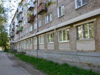 Пермь, Чистопольская ул, дом 7