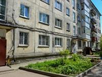 Пермь, Чистопольская ул, дом 13