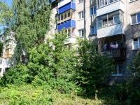 Пермь, Чистопольская ул, дом 23