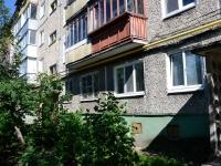 Пермь, Чистопольская ул, дом 29