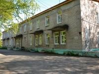 Пермь, улица Торговая, дом 5 к.1. поликлиника