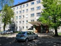 Пермь, улица Торговая, дом 8А. общежитие