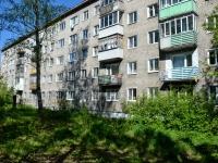 Пермь, улица Торговая, дом 12. многоквартирный дом