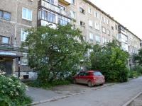 Пермь, улица Торговая, дом 20. многоквартирный дом