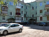 Пермь, Федосеева ул, дом 10