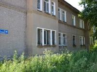 Пермь, улица Ардатовская, дом 36. многоквартирный дом