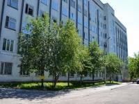 Пермь, улица Ардатовская, дом 40. больница Медсанчасть №11 им. С.Н. Гринберга