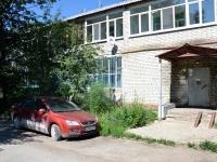 Пермь, Бетонный переулок, дом 2. многоквартирный дом