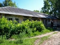Пермь, Бетонный переулок, дом 3. многоквартирный дом