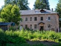 Пермь, улица Бирская, дом 3. многоквартирный дом