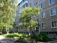 Пермь, улица Васнецова, дом 7. многоквартирный дом