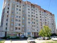 Пермь, улица Кабельщиков, дом 8. многоквартирный дом