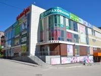 """Пермь, улица Кабельщиков, дом 12. торговый центр """"Колибри"""""""
