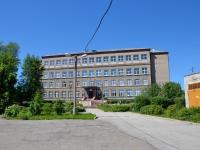 Пермь, улица Кабельщиков, дом 21. школа Средняя общеобразовательная школа №37