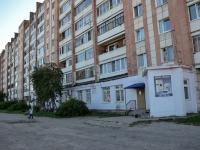 Пермь, улица Кабельщиков, дом 83. многоквартирный дом