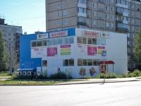 Пермь, улица Кабельщиков, дом 89А. магазин