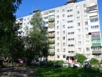 Пермь, улица Кабельщиков, дом 95. многоквартирный дом