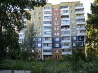 Пермь, улица Кабельщиков, дом 101. многоквартирный дом