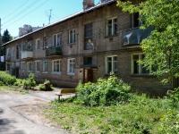 Пермь, улица Коспашская, дом 9. многоквартирный дом