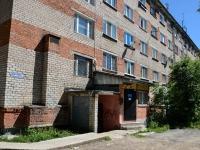 Пермь, улица Коспашская, дом 13. общежитие