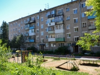 Пермь, улица Коспашская, дом 15. многоквартирный дом