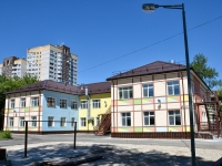 "Пермь, улица Никитина, дом 18Б. детский сад №400, ""Рябинка"""