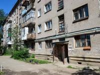 Пермь, улица Победы, дом 39. многоквартирный дом