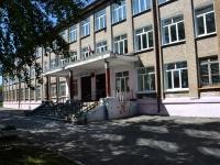 Пермь, улица Победы, дом 46. школа Средняя общеобразовательная школа №64