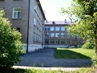 Пермь, Победы ул, дом 46