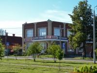 Пермь, улица Воркутинская, дом 33. магазин