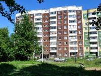 Пермь, улица Янаульская, дом 6. многоквартирный дом