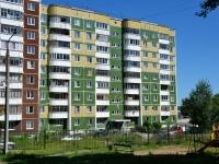 Пермь, улица Янаульская, дом 8. многоквартирный дом