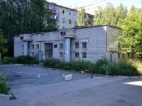 Пермь, улица Янаульская, дом 12А. офисное здание